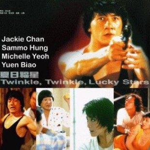 Lucky Stars (Primary Trilogy)