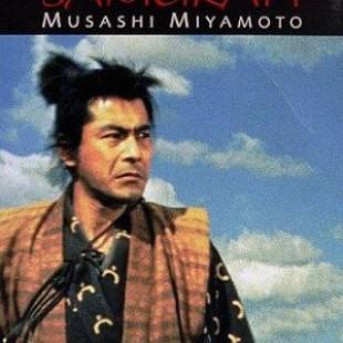 Samurai Trilogy (Hiroshi Inagaki)