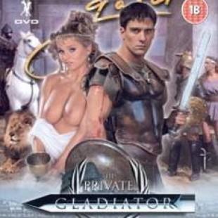 Private Gladiator